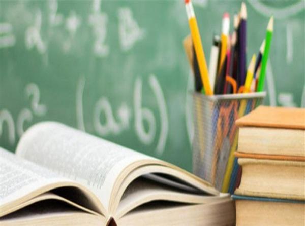 Okul Müdürümüzden Yeni Eğitim Öğretim Yılı Mesajı